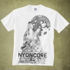 T-shirt Blanc Wolf