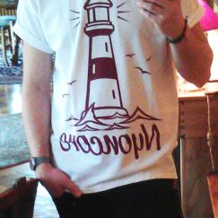 t-shirt-nyoncore-lighthouse-blanc-model-sexy
